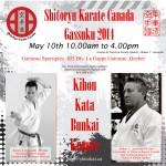 SKC-Gasshuku2014