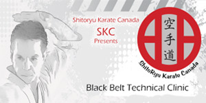 SKC Black Belt Seminars