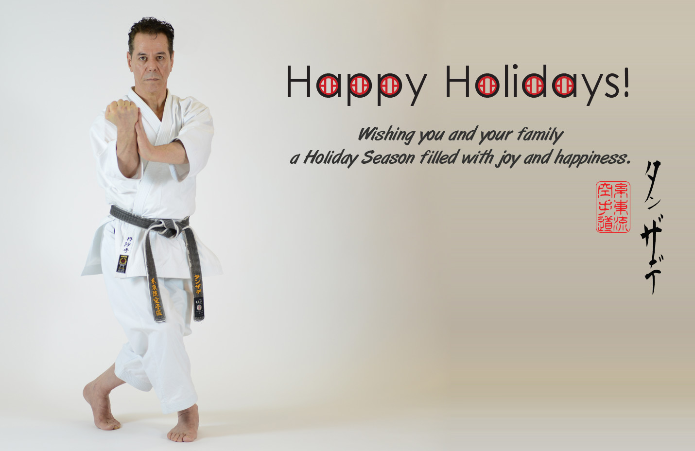 Happy Holidays-Tanzadeh-BassaiDai