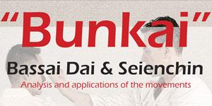Bunkai of Bassai Dai & Seienchin
