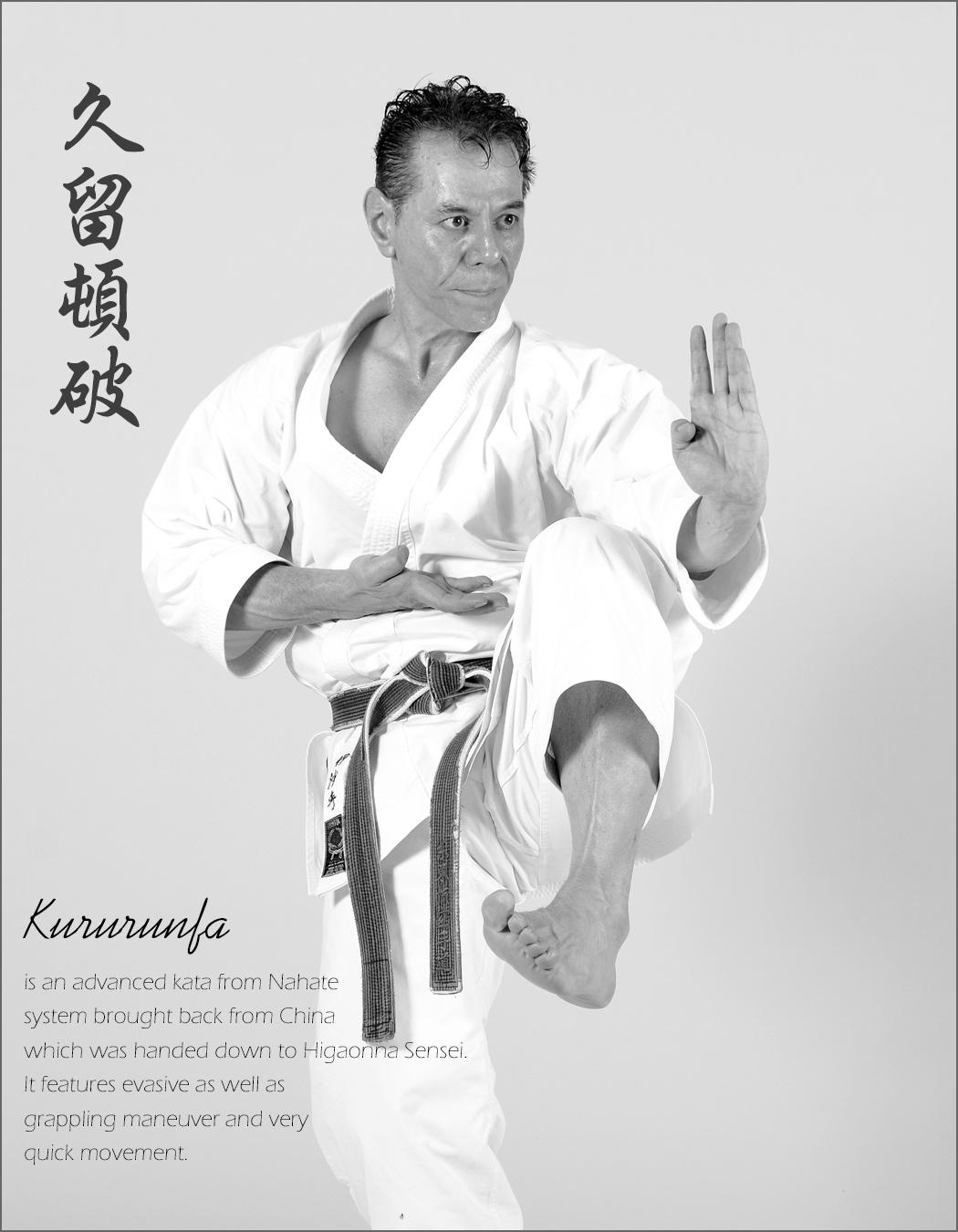 Kururunfa-Tanzadeh-karate