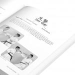 Shitoryu Karate book by Sensei Tanzadeh - Uke no Go Gensoku