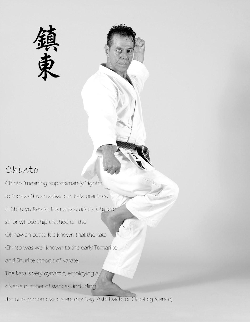 Chinto Kata