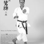 Tanzadeh-Performing-Itosu-no-Rohai-Nidan-Kata