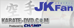 KARATE-DVD.COM | DVDs, BOOKs etc...